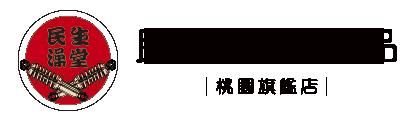 Logo 420 C