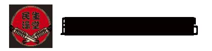Logo 420 H